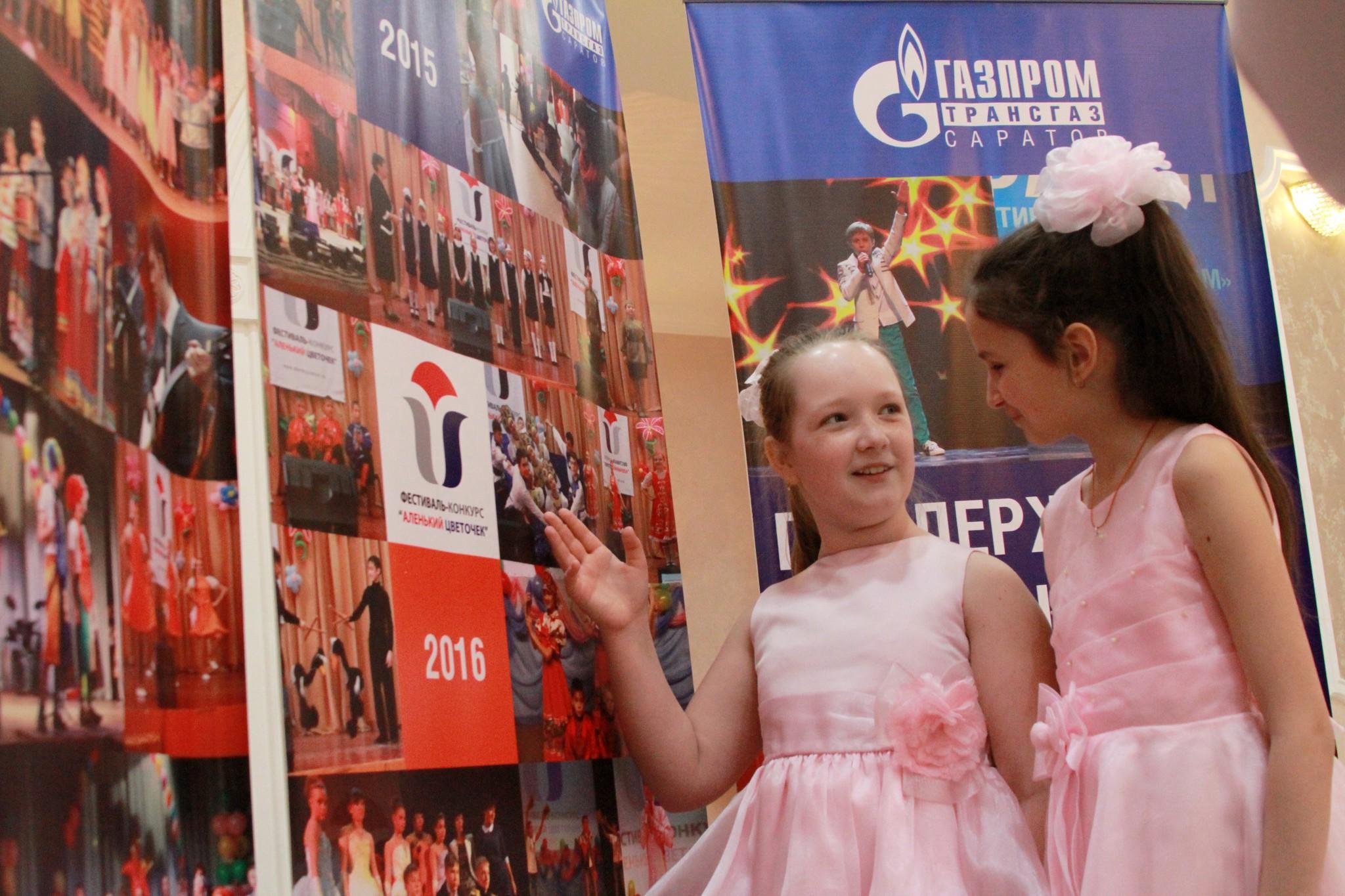 Саратов конкурсы дошкольников
