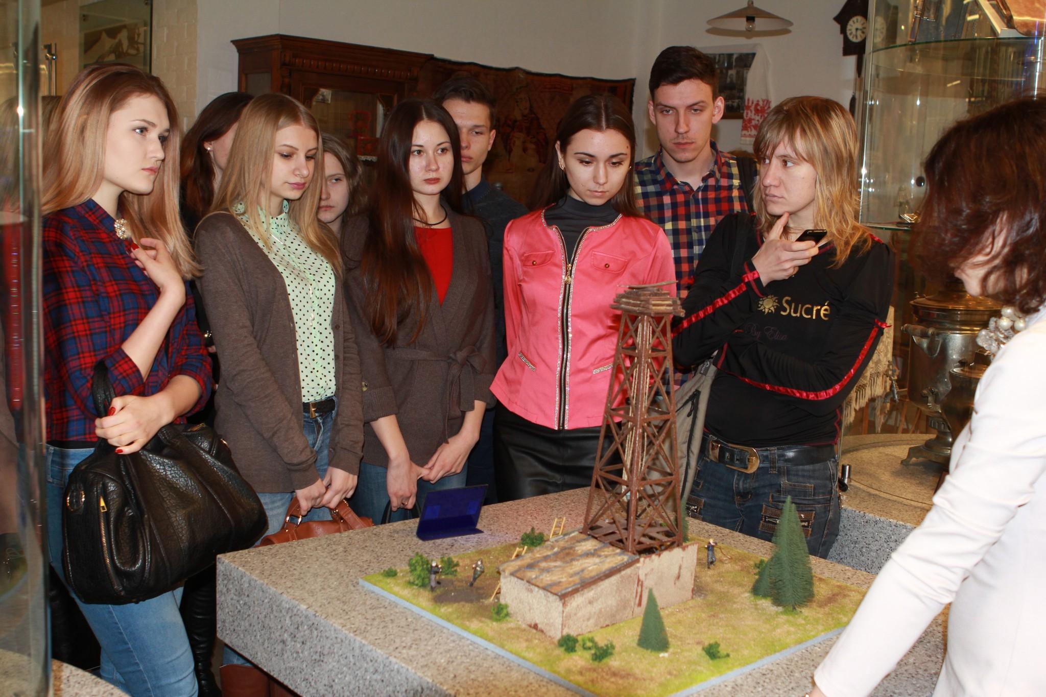 Знакомства В Саратове Молодежь